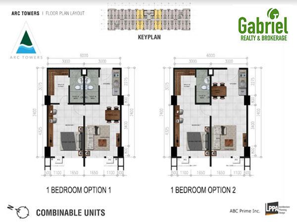 1 bedroom combinable units option