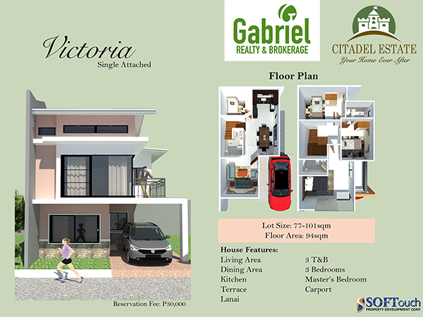 single attached floor plan, citadel liloan