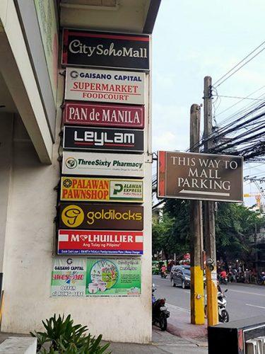 city soho mall in cebu city